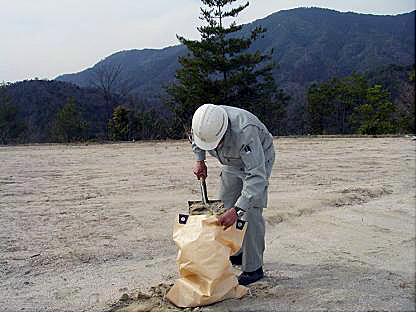 土壌検体採取