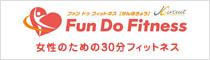 Fun Do Fitness