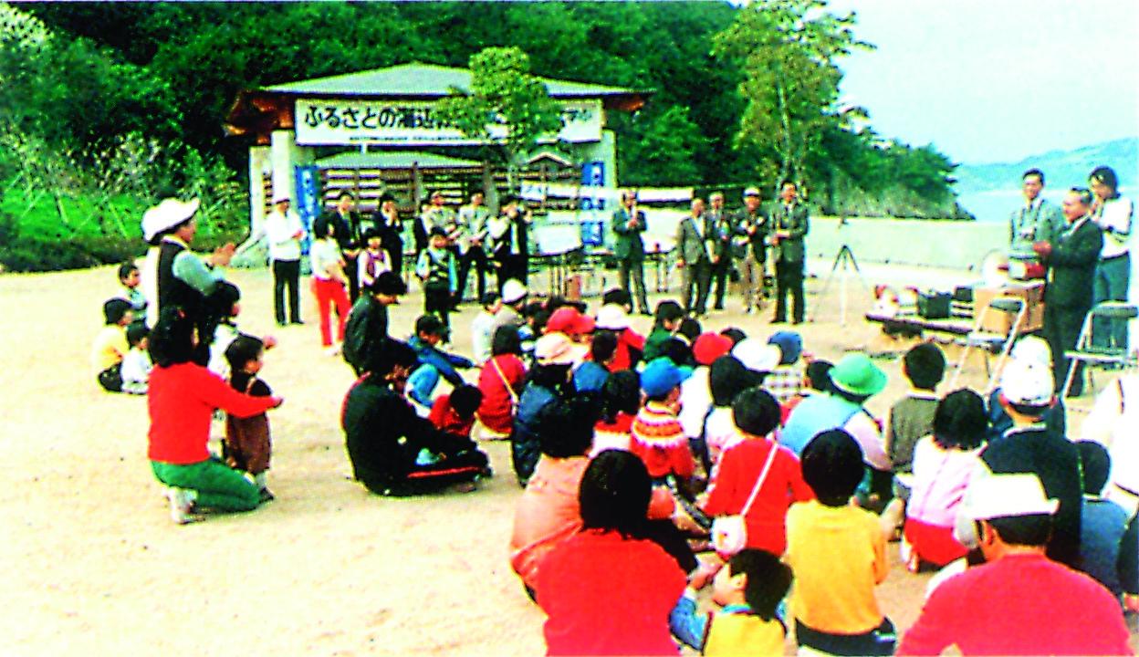 ふるさとの水(海)辺教室を開催