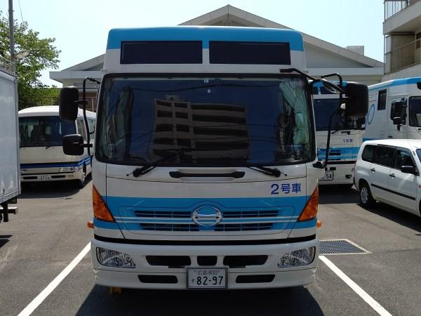 胸部エックス線検診車(2号車)①