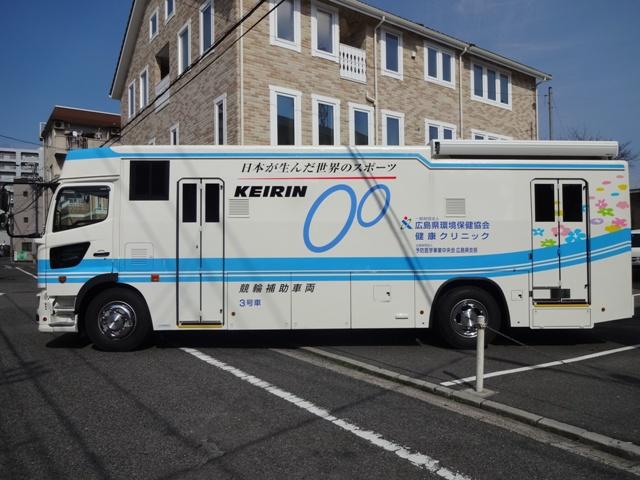 胃部X線デジタル検診車②
