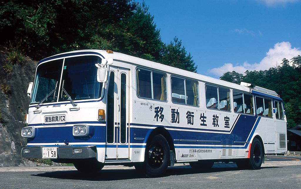 衛生教育バスによる巡回移動教室開設事業を展開
